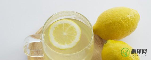 怎么做柠檬水好喝,怎么泡柠檬水好喝?