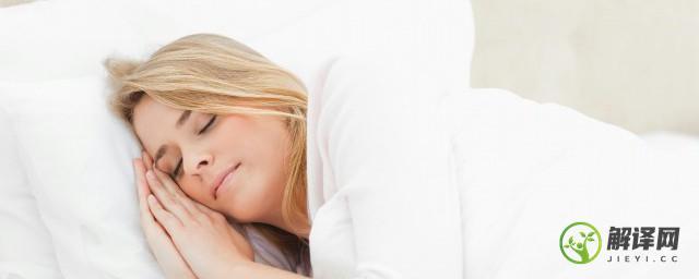 每天晚上做好多梦怎么回事,每天晚上做好多梦怎么办呢?