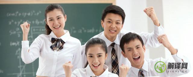 中国国庆节的由来简介,中国国庆节的由来是什么?