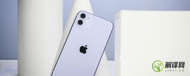 苹果怎么关后台,苹果如何关闭后台?