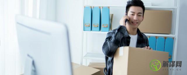 淘宝删除的订单怎么找回,淘宝删除的订单如何能找到?