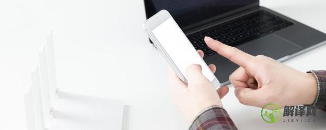 苹果键盘手写怎么添加,苹果键盘手写如何添加?